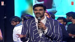 Sai Srinivas Bellamkonda Speech @ Sita Movie Pre Release Event | Teja | Kajal Aggarwal