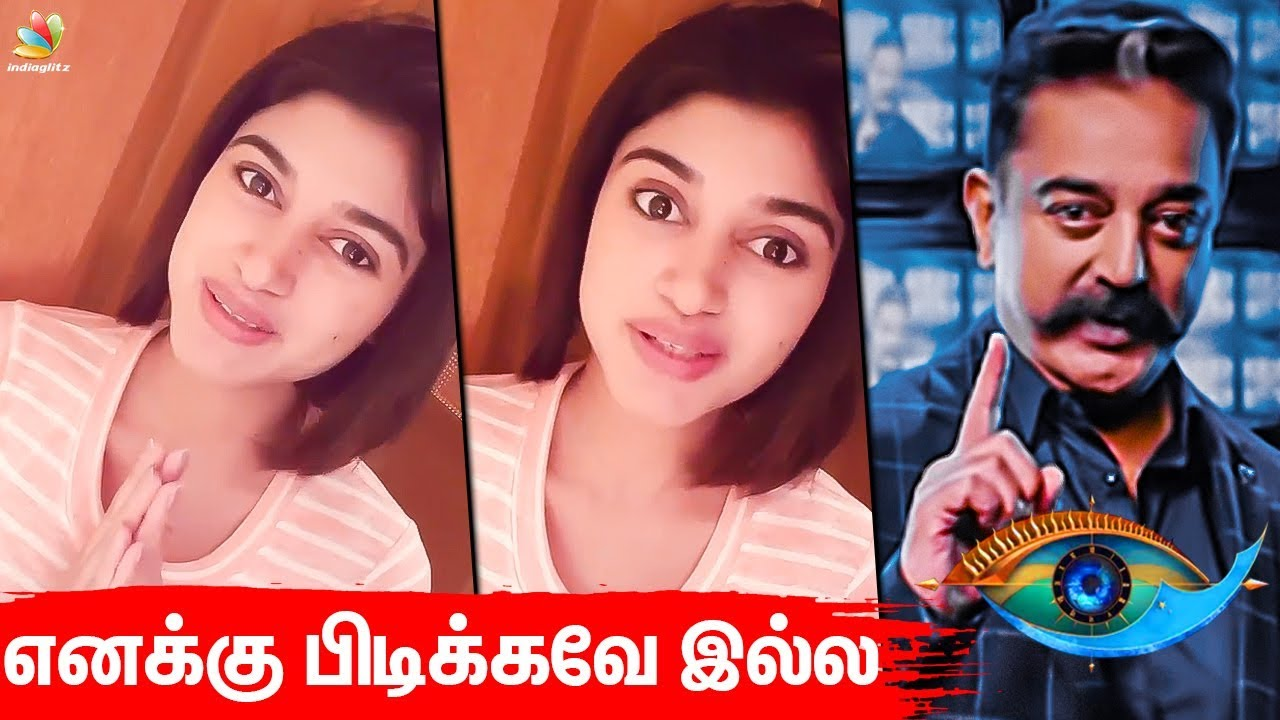 Oviya's First Interview about Bigg Boss 3 | Kamal Hassan, Tamil Contestants 2019 | Kalavani 2 Movie