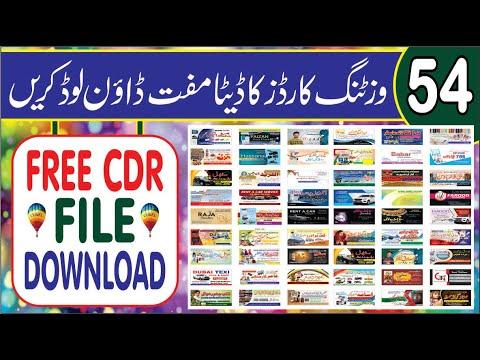 54 Best Business / Visiting Card Designs CDR FIle (CorelDRAW) Download 2021   Best Graphics 4U
