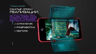 Разработка мобильных приложений для android и ios | CROSSAPPS(Разработка приложений под под iOS, Android, WP http://crossapps.ru/ Мы занимаемся разработкой мобильных приложений под..., 2016-03-30T00:59:54.000Z)