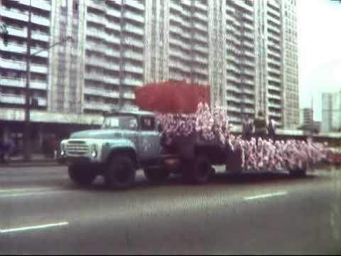 9 мая 1980 г