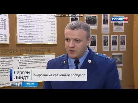 СУТЕНЁРЫ В ПОГОНАХ .Г. КИМРЫ.