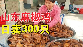 A young couple born in the 80s in Shandong sells sesame pepper chicken at home