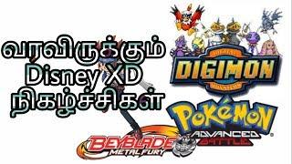 Upcoming Disney XD India Shows in Tamil