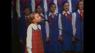 Большой Детский Хор. Авторский вечер И. Лученка (1986).