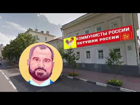 #Сурайкин на службе у #ЕдинойРоссии