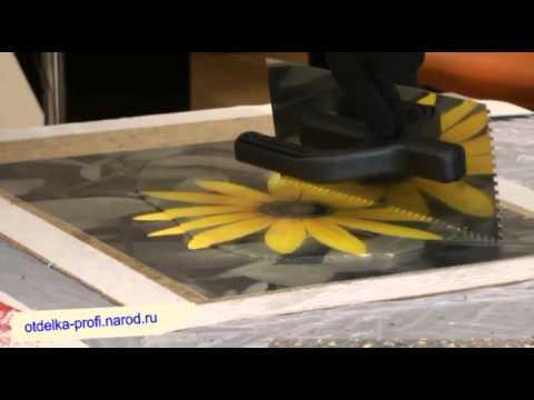 видео: семинар по 3d наливным полам