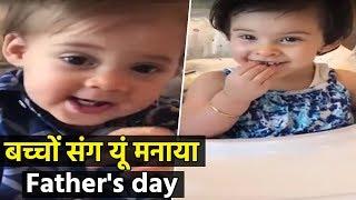 Father's day पर  karan Johar ने shares किया cute video