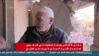 قتلى وجرحى بقصف روسي لريف حلب الغربي
