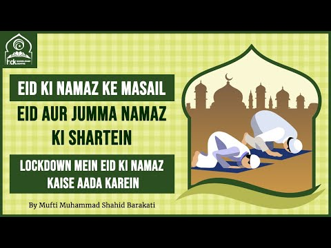 How to Pray Eid Namaz during Lockdown