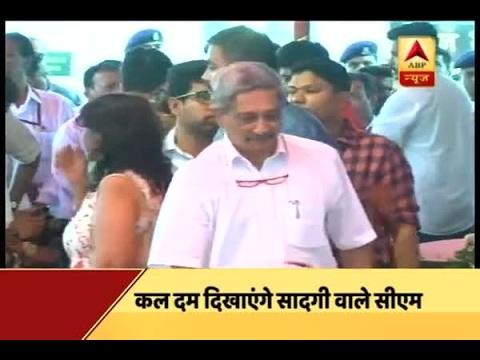 Download Goa: CM Manohar Parrikar's simplicity impresses everyone!