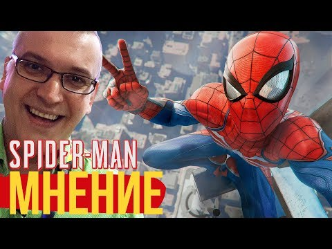 Поиграли в Marvel's Spider-Man. Лучший экшен E3 2018