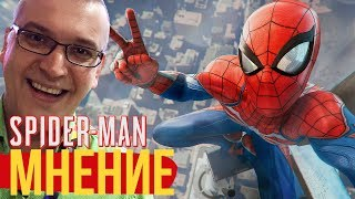 Поиграли в Marvel's Spider-Man. Лучший экшен E3 2018