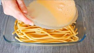 Что приготовить НА УЖИН Простой и вкусный рецепт для всей семьи