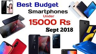 Best mobiles under 15000 | Budget mobiles 15000 கீழ் | சிறந்த மொபைல்ஸ் Tamil | Tamil Abbasi
