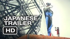Gatchaman Japanese Trailer (2013) - Sci-Fi Action Movie HD