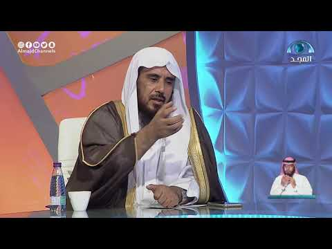 حكم التورق المالي بأسهم مصرف الراجحي الشيخ أ د سعد الخثلان قناة المجد Youtube