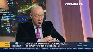 Гордон о заговоре против Лукашенко, слиянии Беларуси с Россией и истерике Путина