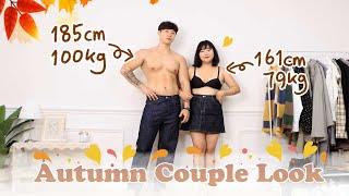 [빅사이즈 커플룩] 한국 최초 79  100kg 가을 …