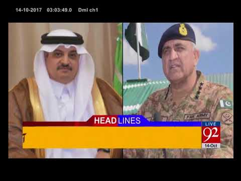 92 News Headlines 03:00 AM- 14 October 2017 - 92NewsHDPlus