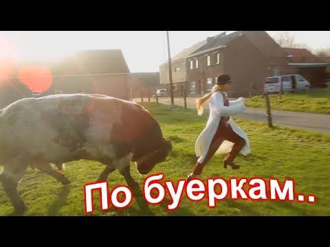 """ВОТ ТАК ПЕСНЯ!))) """"ПО БУЕРКАМ..."""" - Ансамбль Калина! Russian Folk Song..."""