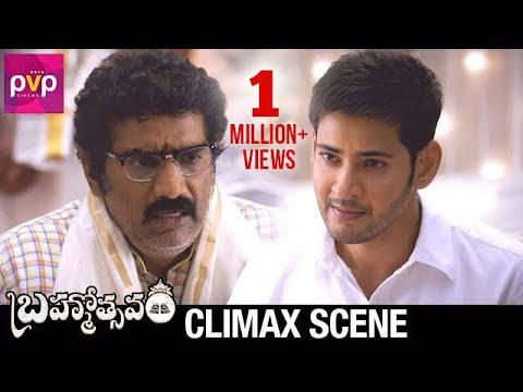 Brahmotsavam Telugu Movie Climax Scene   Mahesh Babu   Samantha   Kajal Aggarwal   Pranitha