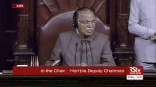 Rajya Sabha Budget Session – 242  March 22, 2017