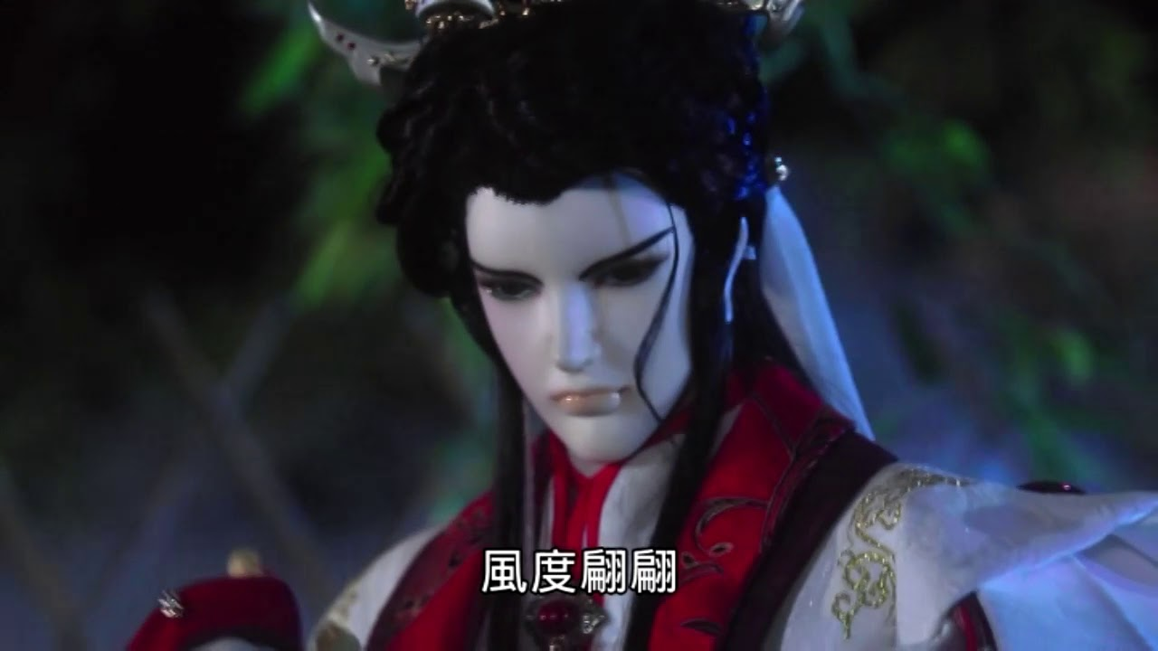 金光 戰血天道01 自戀的莫離騷與慕容勝雪道別 離開慕容府 - YouTube