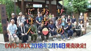 商品仕様□ ・ドラマ全10話収録 ・特典映像:ドラマメイキング収録(オ...