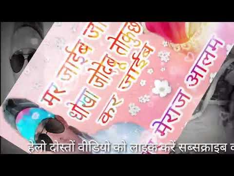 Kuchiya matiyana ka Tola fazilnagar Kushinagar Meraj Alam singer writer emamuddin