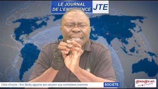 JTE : Soutien d'Eric Bailly aux comédiens Ivoiriens, Gbi de fer interpelle les autorités
