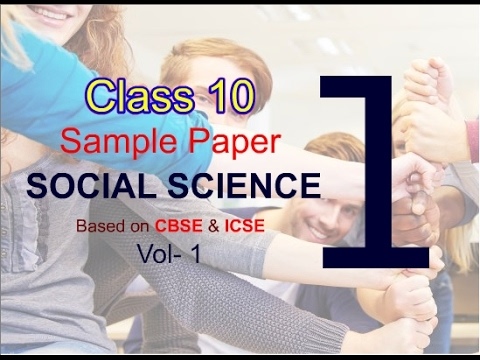 science sample paper for 10th Practice different questions by solving cbse sample papers for class 10 science get an idea about all the questions that can come in board exam.