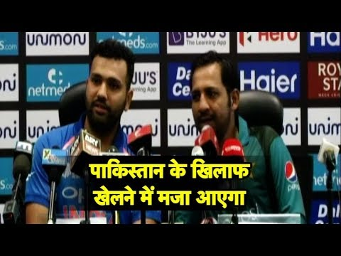India and Pak Asia Cup Captains Joint PC: Rohit Sharma Says India Well Prepared