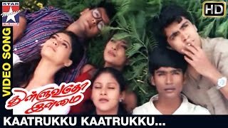 Thulluvatho Ilamai Tamil Movie Songs | Kaatrukku Kaatrukku Video Song | Dhanush | Sherin