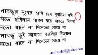 Bangla Sound Track With Lyric (Sona Bandu Tui Amare)..flv - YouTube.flv