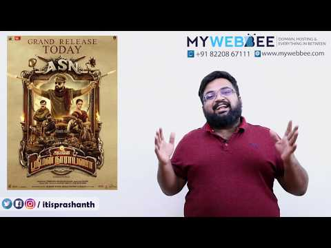 Avane Srimannarayana review by Prashanth