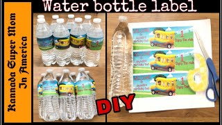DIY personalized water bottle labels || design and print water proof bottle labels at home