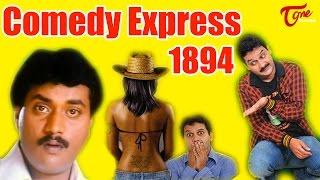 Comedy Express 1894 | B 2 B | Latest Telugu Comedy Scenes | Comedy Movies