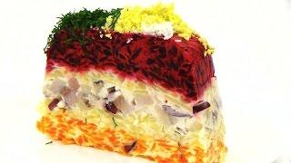"""Салат """"Шуба"""" в желе. Праздничный вариант.Пошаговый видео рецепт."""