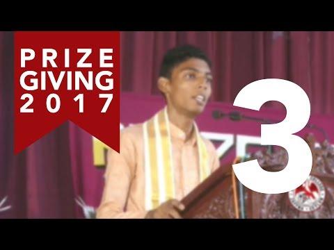 Tamil Oration | Prize Giving 2017