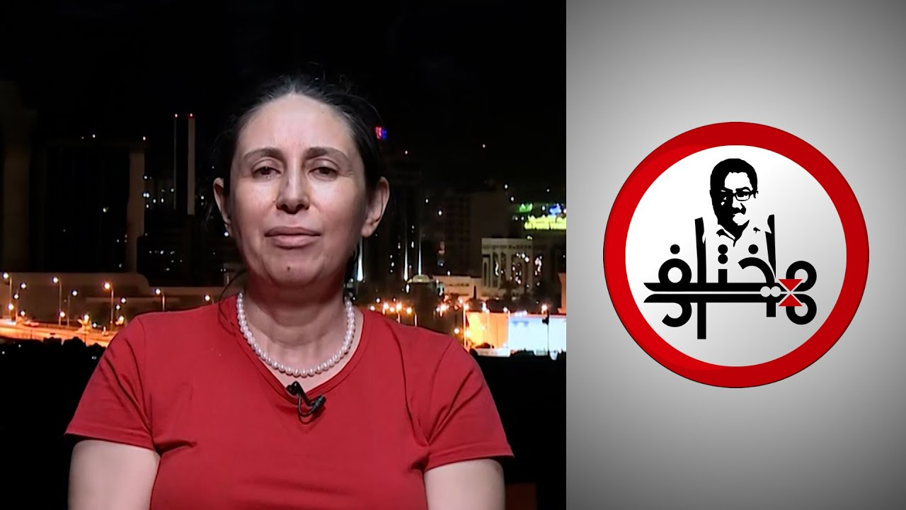 مختلف عليه - كاتبة وباحثة تونسية: التربية على أساس أن الإسلام هو الحقيقة الوحيدة شيء خطير  - 07:53-2021 / 10 / 15