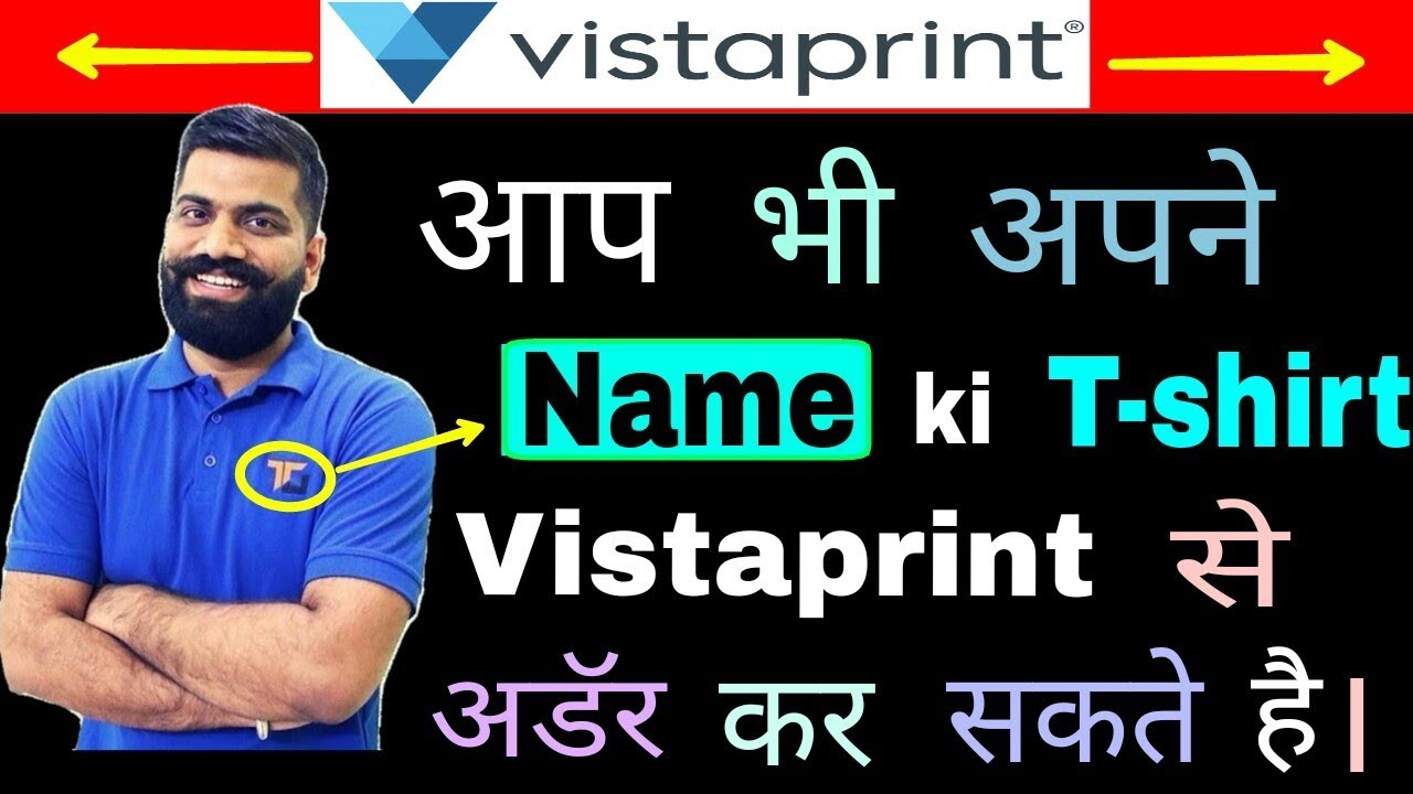 13074d56 customize and Design own t-shirt in vistaprint for youtube channel (2017)
