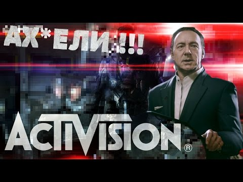 ACTIVISION АХ*ЕЛИ - Call of Duty®: Infinite Warfare !