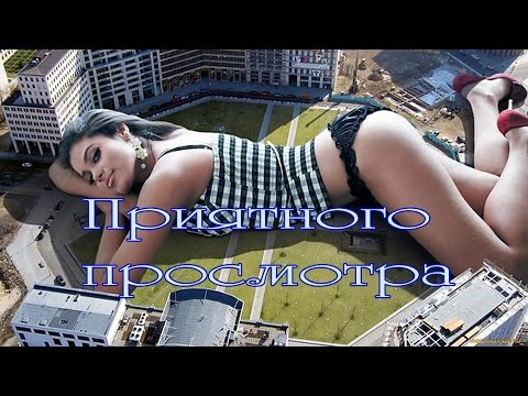 Уход за губами(подкачиваем без уколов)из YouTube · С высокой четкостью · Длительность: 47 с  · Просмотров: 295 · отправлено: 17.06.2017 · кем отправлено: Людмила Дудкина