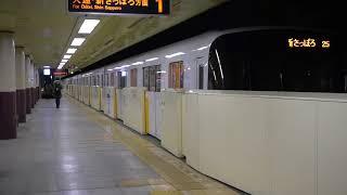 札幌市営地下鉄東西線8000形(807編成) 西11丁目駅発車