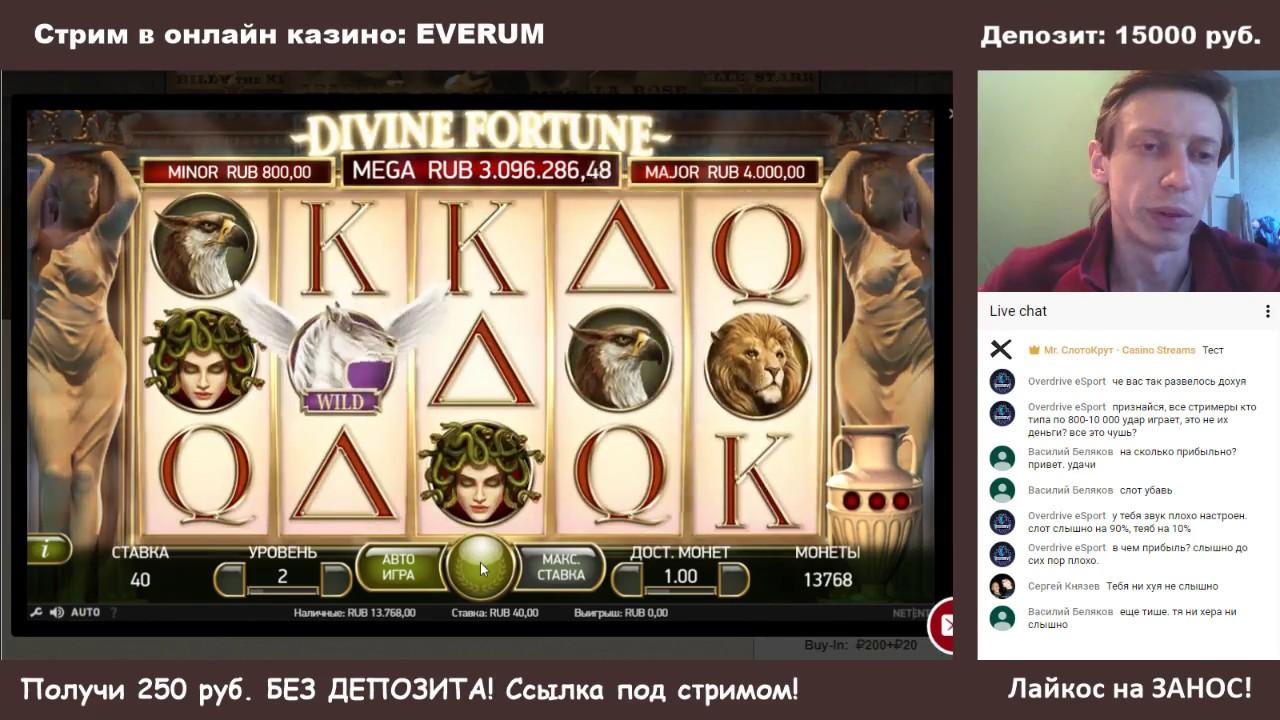 игровые автоматы в everum casino