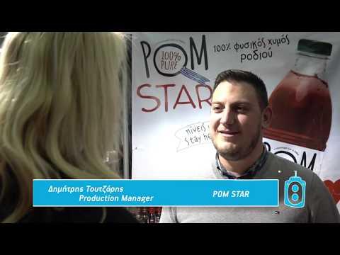 Ελληνικά Προϊόντα Ροδιού POM STAR @rodihellas