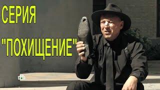 Гнездилов смешные моменты. серия-ПОХИЩЕНИЕ сериал ПЕС-2, ПЕС-3, ПЕС-4.