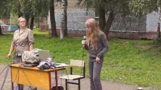 А-Студио Утренняя гимнастика Cover
