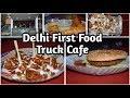 Delhi First Food Truck Cafe | Indian Street Food